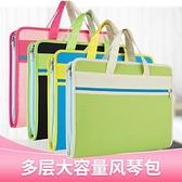 降價兩天 風琴包 文件夾 學生手提風琴包 帆布手提文件袋整理夾