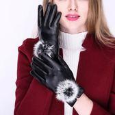 皮手套正韓皮手套女冬加絨加厚騎車保暖觸屏防風秋冬季顯瘦可愛兔毛手套