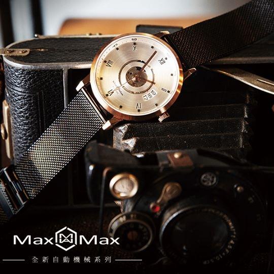 Max Max 日本原裝自動上鍊機芯 工業風 鏤空米蘭機械套錶 男錶 贈真皮錶帶 黑x玫瑰金 MAS7021-2