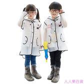魔法兒童雨衣寶寶女童男童透明雨披1-3幼兒園小童2-6韓版可愛雨衣