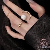 戒指女小眾素圈珍珠裝飾輕奢設計時尚食指飾品【少女顏究院】