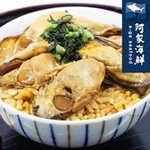 【阿家海鮮】日本原裝播磨灘牡蠣3L/去殼 (130g±5%/包)