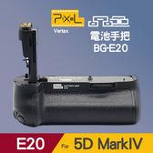 【Pixel 品色】5D4 現貨  公司貨 電池手把 E20 同 Canon BG-E20 5D Mark IV 屮W2