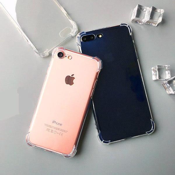 【SZ24】i6手機殼 簡約透明防摔殼 iphone 6 plus手機殼 iPhone 7/8 plus手機殼 iPhone 7/8 手機殼iphone x