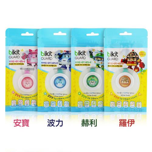 韓國 Bikit Guard 防蚊扣 6g(1入) 防蚊/驅蚊【新高橋藥妝】~ 4款供選 ~