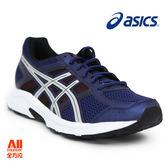 【asics亞瑟士】男款慢跑鞋 GEL-CONTEND 4  -藏青色(T715N400)全方位跑步概念館