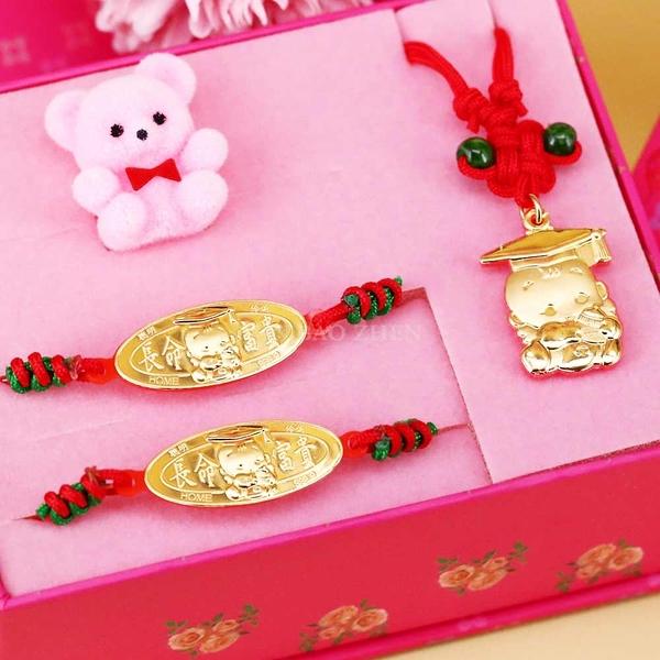 博士天使-彌月金飾禮盒(0.10錢)