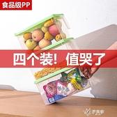 冰箱收納盒抽屜式雞蛋食品保鮮冷凍廚房透明餃子盒凍餃子多層YYS 【快速出貨】