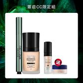 DR.CINK達特聖克 禦痘CC限定組【BG Shop】抗痘遮瑕筆+CC霜