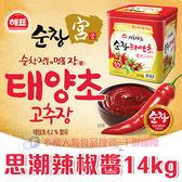韓國思潮辣椒醬14公斤桶裝 [KO8801075008814]千御國際