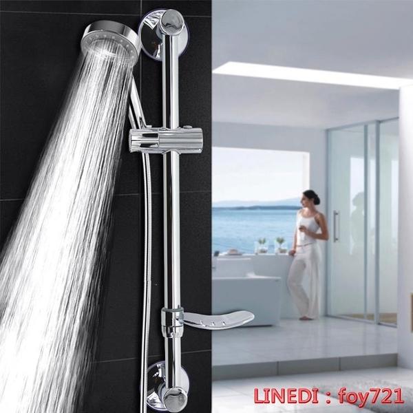 浴室無痕免打孔花灑支架升降桿不銹鋼可調節固定座噴頭支架升降桿 交換禮物