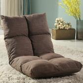 懶人沙發簡易榻榻米單人宿舍臥室床上電腦椅可折疊簡約靠背飄窗椅