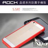 iPhone6 6S Plus 5 5 吋 ROCK 晶透系列防震手機殼Enya 恩雅