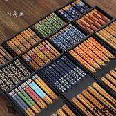 【618好康又一發】日式禮盒竹木筷子筷子餐具5雙