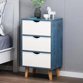床頭櫃簡約現代多功能儲物櫃臥室經濟型床邊櫃子簡易置物收納櫃【快速出貨八折搶購】