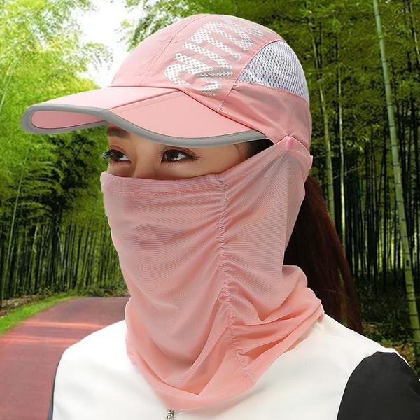 帽子女夏天遮臉防紫外線騎車遮陽帽戶外速干涼帽摺疊太陽防曬帽女 小明同學