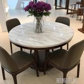 大理石餐桌椅組合現代簡約實木餐桌 圓餐桌圓形北歐餐桌圓桌 初語生活igo