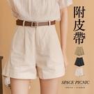 短褲 Space Picnic|高腰琥珀釦短褲-附皮帶(預購)【C21052016】