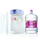 元山桌上溫熱飲水機+鹼性離子水(A:20公升20桶 / B:12.5公升30桶,A或B擇一)