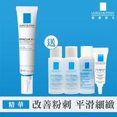 理膚寶水 淨透煥膚精華30ml (K+) 改善粉刺 加贈抗痘修復組