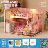 娃娃屋 六一兒童節玩具小女孩生日禮物5-6 7 8 9 10 12歲女生公主娃娃屋