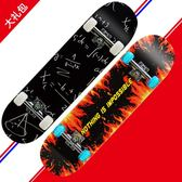 長板滑板 勁騰雙翹滑板初學者青少年公路刷街成人兒童男女生四輪專業滑板車 igo 玩趣3C