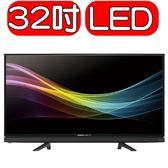 SANLUX台灣三洋【SMT-32MA3】32吋LED液晶顯示器《不包含視訊盒》