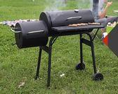 戶外便攜BBQ燒烤架 家用木炭燒烤爐庭院碳燒烤爐烤肉架5人以上【無趣工社】