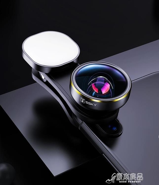 自拍補光燈蘋果4k微距鏡頭手機單反拍照神器專業外置攝影高清魚眼拍攝攝像頭【母親節禮物】