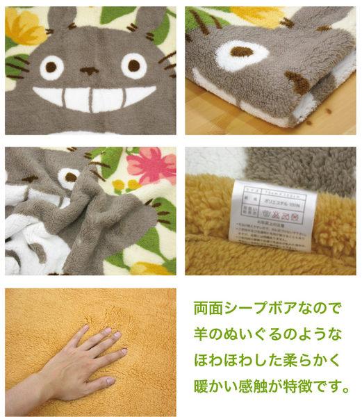 宮崎駿 龍貓笑臉造型 地毯/膝上毯/午睡毯 舒服質感 日本正品 TOTORO 該該貝比日本精品 ☆