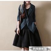 雙11特價 西裝外套2021新款棉麻西服氣質秋季外穿上衣不規則五分袖休閒西裝外套女