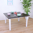 正方形和室桌 矮腳桌 餐桌(寬80x高45/公分)PVC防潮材質(二色) MIT台灣製TB8080BL-WF白管