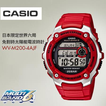 CASIO 世界5局電波錶 WV-M200-4AJF 現貨熱賣中!