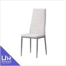 現代風奧爾登白皮餐椅(19Z40/1036-16)