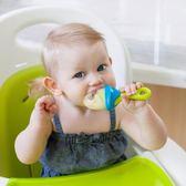 咬咬樂 boon嬰兒童咬咬袋果蔬樂食物嚼嚼吃水果輔食器寶寶磨牙棒牙膠 魔法空間