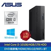 【ASUS 華碩】H-S500SA-310100026T 十代i3四核心主機