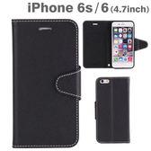❤Hamee 自社製品 極簡生活系列 iPhone6s/6 側翻式皮套 手機殼 可儲卡 可立式 (黑色x黑色) 276-875407