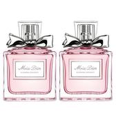 【買一送一】Miss Dior Blooming Bouquet 花漾迪奧女性淡香水50ml