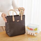 保溫袋帶飯的手提袋加厚保溫飯盒袋子便當包大號簡約飯包包手提飯盒包 青山市集