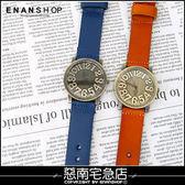 惡南宅急店【0360F】男錶女錶‧韓 『古典圖騰指針』手錶 可當情侶對錶‧單支價