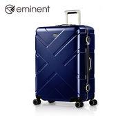 【EMINENT雅仕】高科技時尚感-極致淺框鋁合金PC旅行箱 行李箱_28吋