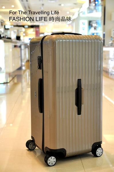 【時尚品味】- [全省可郵寄]行李箱出租RIMOWA SALSA SPORT 時尚香檳金,一天150元!