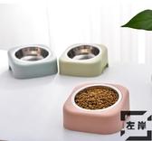 寵物碗斜口吃飯盆傾斜貓碗水碗貓咪餐具寵物【左岸男裝】