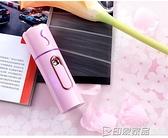 納米噴霧補水噴霧儀器便攜充電式冷噴霧蒸臉機噴霧器美容儀蒸臉器 印象家品