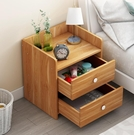 床頭櫃 帶鎖簡約現代簡易置物架出租房迷你小型儲物臥室床邊小柜子TW【快速出貨八折搶購】