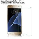 X_mart Samsung Galaxy S7 厚膠服貼耐磨防指紋玻璃保護貼