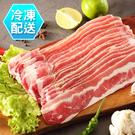 美國產牛五花肉片 500g 低溫配送[CO1841949]千御國際