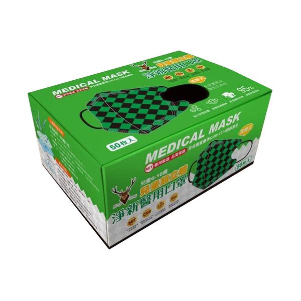 淨新 3D立體兒童醫用口罩(未滅菌)-綠黑格紋(耳帶式) 50入【BG Shop】