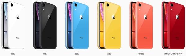 APPLE iPhone XR 64G
