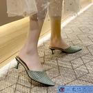 穆勒鞋 2020新款包頭半拖鞋女外穿性感...